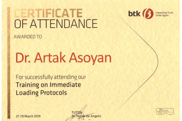 Асоян Артак Антонович - 4 сертификат доктора